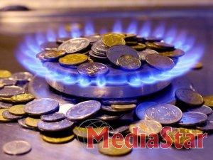 Французькій компанії дозволили в Україні торгувати газом