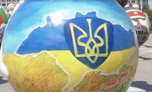 Пропав син українського офіцера, Білорусь отримала ноту протесту