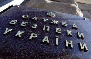 У Львові СБУ затримала адміністратора сепаратистських груп у соцмережах