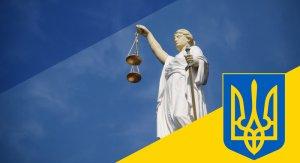 Українські депутати не затвердили жодної правки до судової реформи
