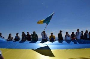 На День Соборності розгорнуть найдовший прапор України