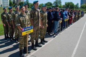 Команда Львівщини успішно виступила у Всеукраїнській спартакіаді серед допризовної молоді