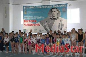 Визначилися переможці змагань пам'яті уславленого львівського гімнаста Олімпійського чемпіона Віктора Чукаріна