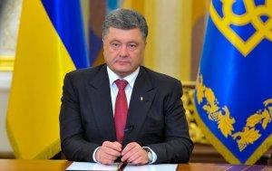 """Порошенко закликав Раду підтримати законопроект щодо військового вітання """"Слава Україні"""""""