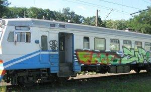 Із початку року в господарстві приміських перевезень Львівської залізниці зросла кількість випадків та сума збитків, заподіяних злодіями, вандалами та недбалими пасажирами