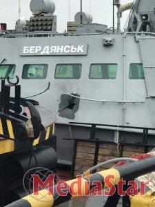 Опубліковане перше фото пошкоджень українського катера від обстрілу окупантів