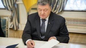 Порошенко підписав закон про воєнний стан