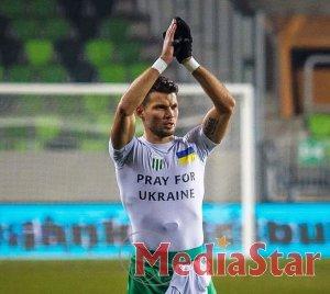 """""""Pray for Ukraine"""": футболіст Габовда зробив жест на підтримку України"""