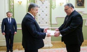 Порошенко прийняв вірчі грамоти у посла Угорщини