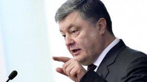 Порошенко: Мета Кремля - знищити українську державність