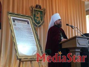 Митрополит Епіфаній взяв участь у науковій конференції «Томос і Україна»