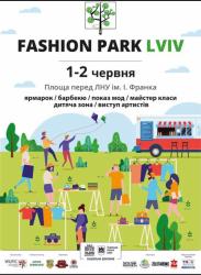 Виставка-ярмарка «Lviv Fashion park» у Львові відбудеться 1−2 червня