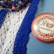 Львівські митники підтримали акцію «Всесвітній день вишиванки»