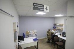 У Львові для бійців АТО/ООС відбудеться зустріч у форматі «відкритих дверей»