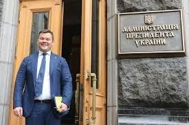 Юрист Коломойського став главою Адміністрації президента Зеленського