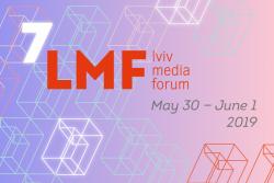 Вже наступного тижня — Lviv Media Forum