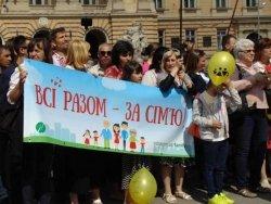 У Львові з нагоди Всеукраїнського Дня сім'ї відбудеться захід «Буде Родина, буде Україна»