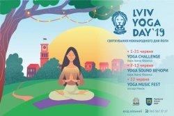 Завтра у Львові стартує 22-денний фестиваль Lviv Yoga Day