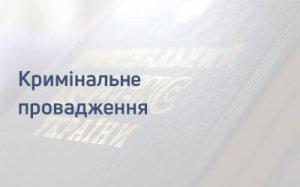 Винним в отруєнні військовослужбовців Нацгвардії на Львівщині загрожує від 5 до 7 років позбавлення вол