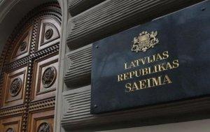 Сейм Латвії визнав депортацію кримських татар геноцидом
