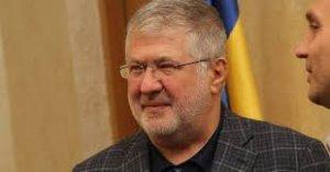 Коломойський остаточно програв суди Нацбанку на 2,6 мільярдів