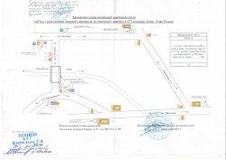 Завтра буде перекрито для руху транспорту залізничний переїзд Клепарів-Брюховичі