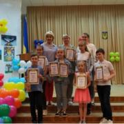 У Личаківському управлінні ГУ ДФС у Львівській області відбулося нагородження призерів районного рівня конкурсу дитячої творчості «Бюджет країни – очима дитини»