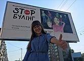 Малюнки переможців львівського конкурсу «STOP БУЛІНГ» розмістили як зовнішню рекламу