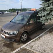 Українець занизив вартість «Volkswagen Caddy» у два рази