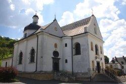 Львів'ян запрошують на святкування храмового празника Святого Онуфрія