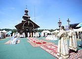 Відбулася Всеукраїнська проща до Страдчу