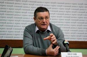 НАЗК вперше просить забрати мандат у депутата