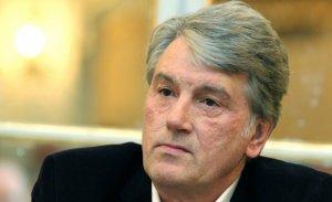ГПУ висунула Ющенку підозру в розтраті – Лещенко