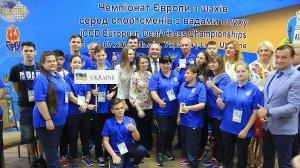 Львів приймає чемпіонат Європи з шахів серед спортсменів з порушенням слуху