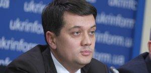 Разумков не відповів, чи продовжиться нинішня культурна політика щодо РФ