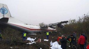 Літак Ан-12 здійснив аварійну посадку поблизу Львова: є загиблі