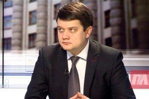 Разумков прокоментував ідею відбирання мандатів у депутатів-перебіжчиків
