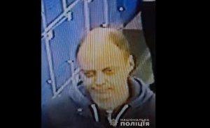 Опубліковано фото підозрюваного у нападі на активістку в Запоріжжі