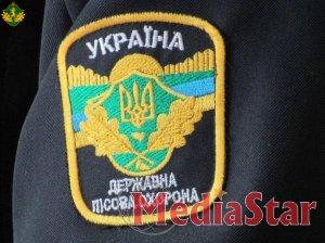 У Львівському ОУЛМГ покращилась охорона лісів від лісопорушень.