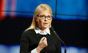 """Тимошенко розповіла, чи пропонувала """"своїх людей"""" Зеленському"""