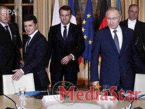 Нормандський саміт офіційно завершився