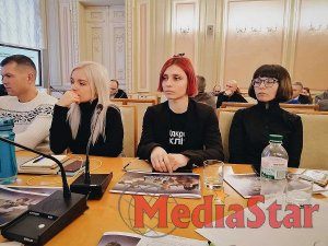 У середу 12.02.2020 року у Комітеті Верховної Ради України з питань екологічної політики та природокористування відбувся «Круглий стіл»