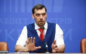 Рада відправила у відставку Гончарука з його урядом