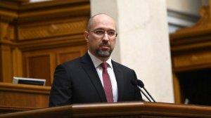 Шмигаль за тиждень прийняв пропозицію очолити уряд