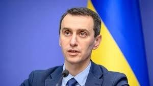 В Україні може бути 150 тисяч хворих на коронавірус – Ляшко