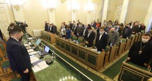 Сьогодні, 23 лютого, розпочалося II пленарне засідання Львівської обласної ради.