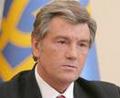 Ющенко у маски-шоу не грає?