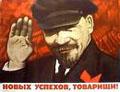 Суд зняв обвинувачення з патріотів, що нищили пам'ятник Леніну