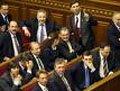 Нотатки виборця: чи дійдуть консенсусу депутати Верховної Ради?