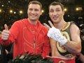 Чергова перемога Кличків: але не на рингу, а в суді